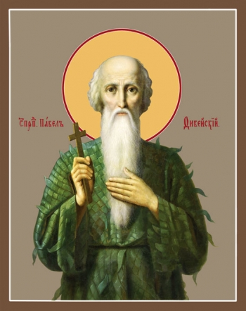 Павел Фивейский, преподобный, икона (арт.855)
