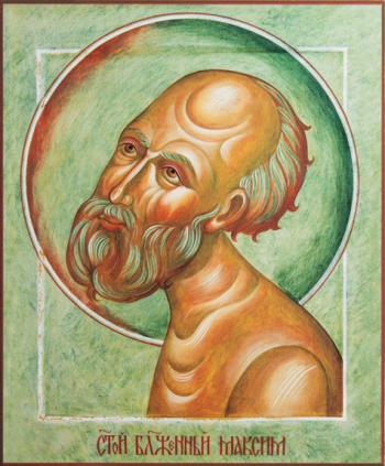 Максим блаженный Московский, Христа ради юродивый, икона (арт.861)