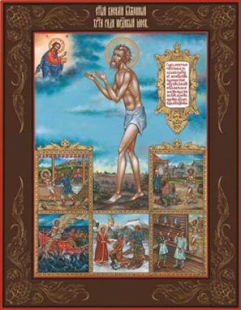 Василий Блаженный, Московский чудотворец, икона (арт.877)