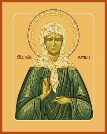 Матрона Московская блаженная, икона (арт.878)