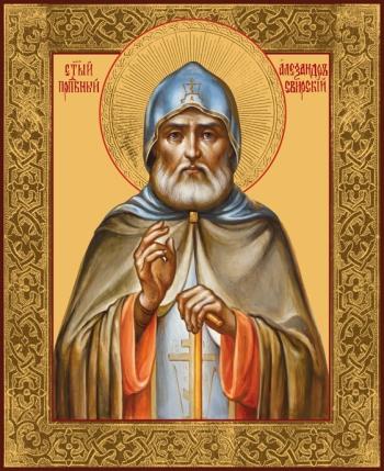Александр Свирский преподобный, икона (арт.880)