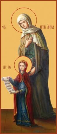 Анна, мать Пресвятой Богородицы, праведная, икона