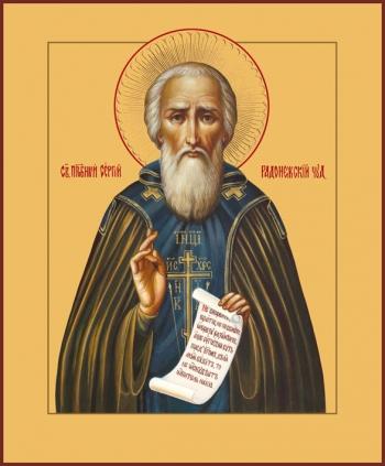Сергий Радонежский преподобный, икона (арт.882)