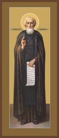 Сергий Радонежский преподобный, икона (арт.883)
