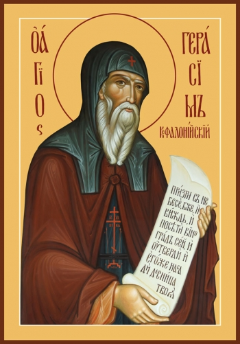 Герасим Кефалонский преподобный, икона (арт.886)