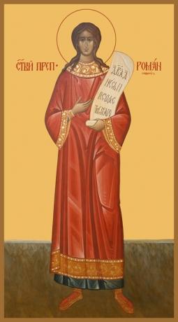 Роман Сладкопевец преподобный, икона (арт.888)