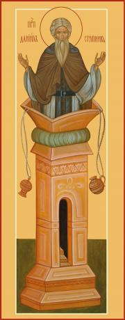 Даниил Столпник преподобный, икона (арт.892)