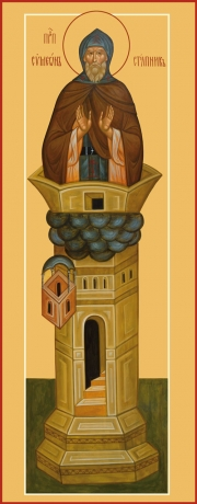 Симеон Столпник преподобный, икона (арт.893)
