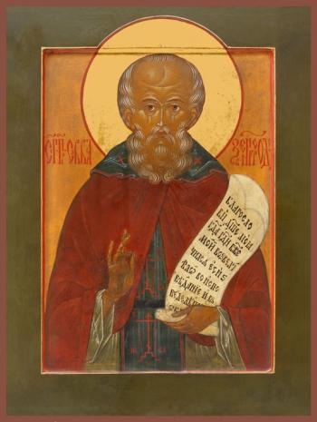 Савва Сторожевский преподобный, икона (арт.897)
