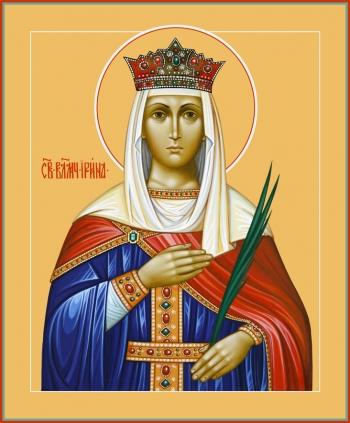 Ирина великомученица, икона (арт.900)