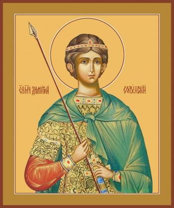 Димитрий Солунский великомученик, икона (арт.901)