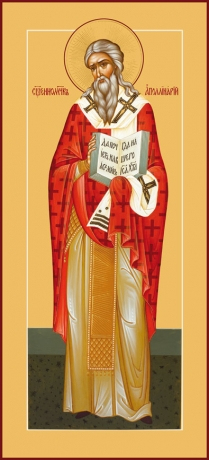 Аполлинарий Равеннский епископ, священномученик, икона (арт.904)