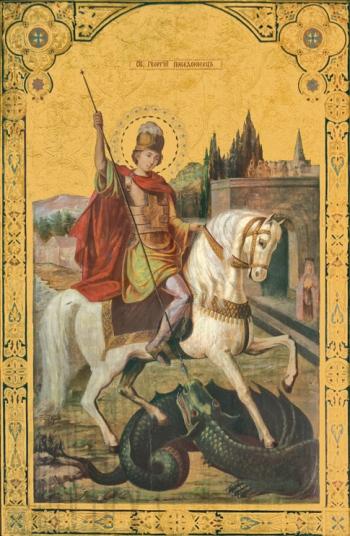 Георгий Победоносец великомученик, икона Чудо Георгия о змие (арт.905)