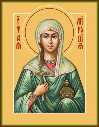 Миропия Хиосская мученица, икона (арт.911)