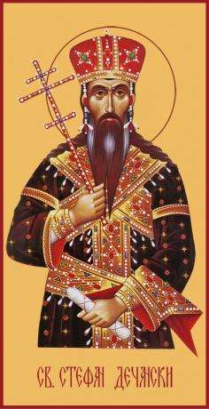 Стефан Дечанский мученик король