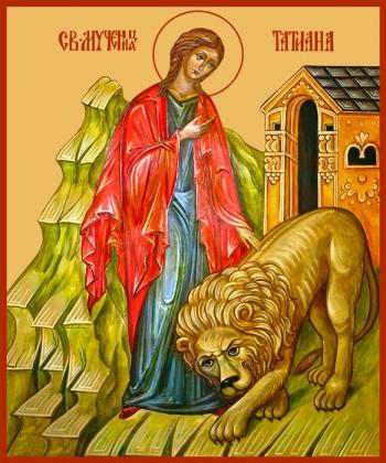 Татиана мученица, икона (арт.915)