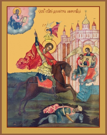 Димитрий Солунский великомученик, икона (арт.918)