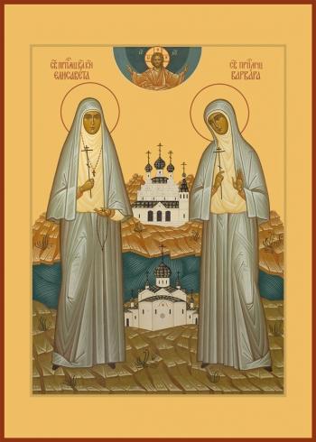 Елисавета преподобномученица, великая княгиня и Варвара инокиня, икона (арт.919)