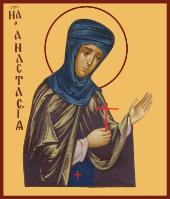 Анастасия Узорешительница великомученица, икона (арт.930)