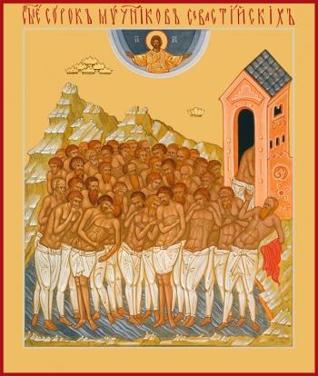 Сорок мучеников Севастийских, икона (арт.932)