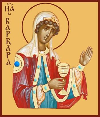 Варвара великомученица, икона (арт.934)