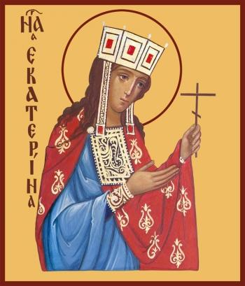 Екатерина великомученица, икона (арт.936)