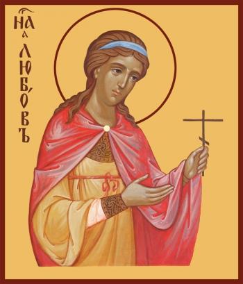 Любовь мученица, икона (арт.940)