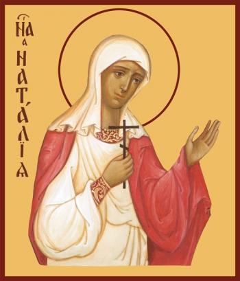 Наталия Никомидийская мученица, икона (арт.942)