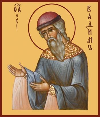 Вадим архимандрит преподобномученик, икона (арт.943)