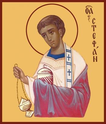 Стефан первомученик, икона (арт.946)