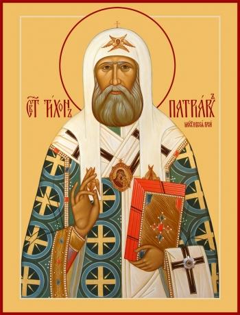 Тихон, патриарх Московский, икона (арт.957)