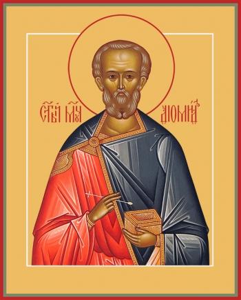 Диомид Тарсянин, Никейский, врач, мученик, икона (арт.973)