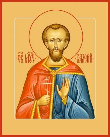 Валерий мученик, икона (арт.975)