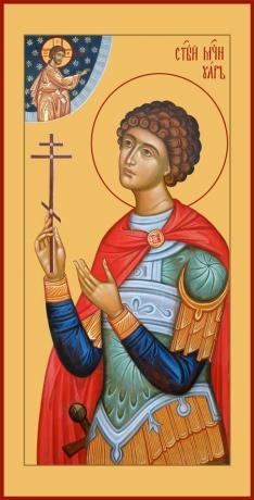 Уар мученик, икона (арт.00976)