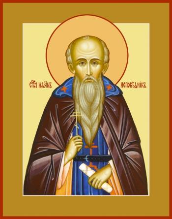 Максим Исповедник преподобный, икона (арт.983)