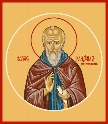 Максим Исповедник преподобный, икона (арт.984)