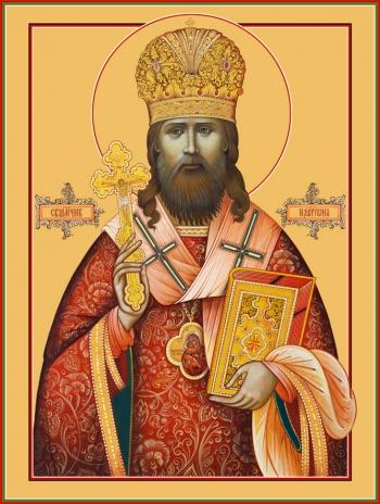 Иларион (Троицкий), священномученик, икона (арт.988)