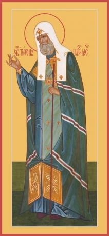 Тихон, патриарх Московский, икона (арт.989)