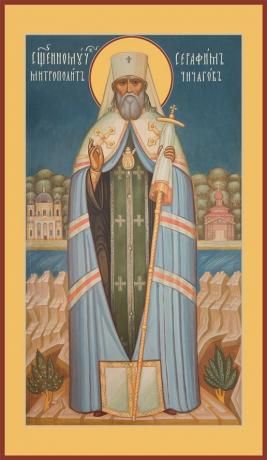 Серафим (Чичагов) митрополит священномученик, икона (арт.990)