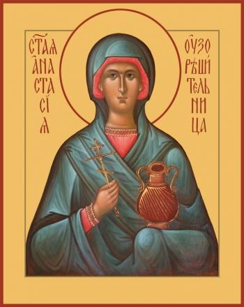 Анастасия Узорешительница великомученица, икона (арт.992)