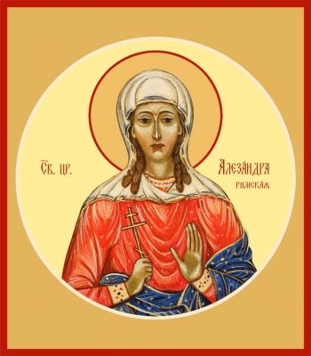 Александра Римская мученица, икона (арт.993)