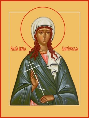 Иулия Анкирская (Коринфская) мученица, икона (арт.994)