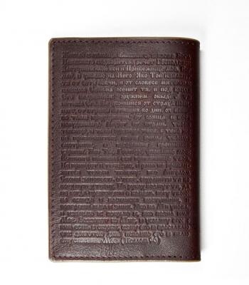 Обложка паспорт, тиснение Ангел Хранитель, крыло пластик, цветной край (арт.МО42А) коричневая
