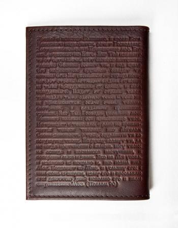 Обложка паспорт, тиснение Ангел Хранитель, крыло пластик  (арт.МО41А) коричневая
