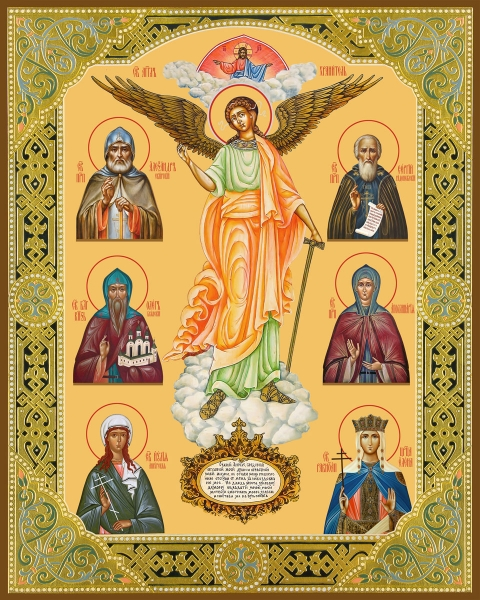 Семейная икона. Изготовление на заказ  (арт. S-003)