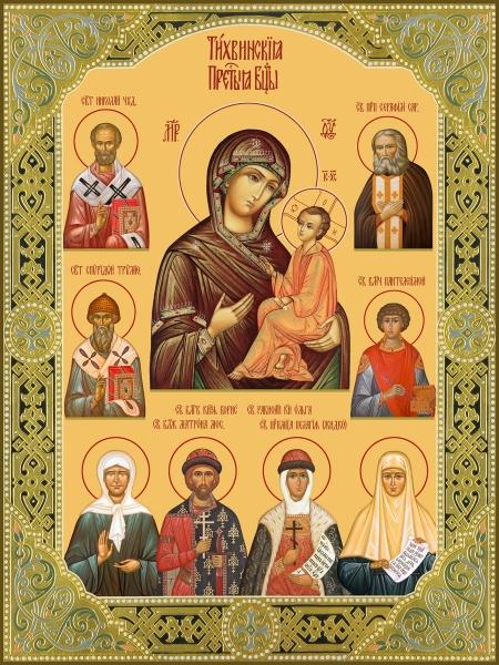 Икона о сохранении семьи фото