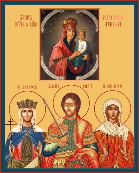 Семейная икона. Изготовление на заказ  (арт. S-017)