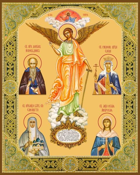 Семейная икона. Изготовление на заказ  (арт. S-023)