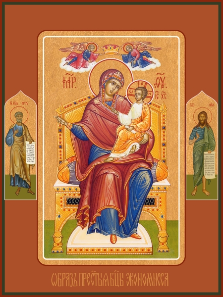 Семейная икона. Изготовление на заказ  (арт. S-038)