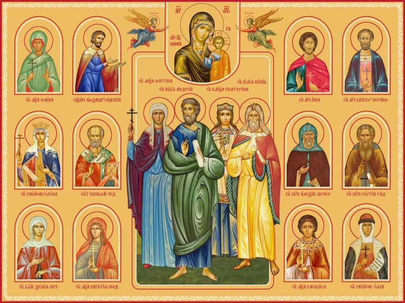 Семейная икона. Изготовление на заказ  (арт. S-040)